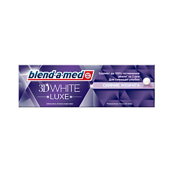 BLEND-A-MED BLEND-A-MED Зубная паста 3D White Luxe с Экстрактом Жемчуга 75 мл blend a med зубная паста 3d white свежесть мятный поцелуй