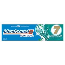 BLEND-A-MED BLEND-A-MED Зубная паста КОМПЛЕКС 7 + ополаскив��тель 100 мл зубная паста blend a med blend a med зубная паста blend a med