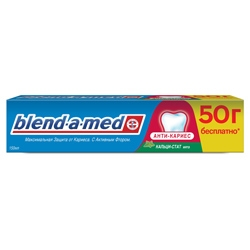 BLEND-A-MED Зубная паста Анти-Кариес Мята 100 мл