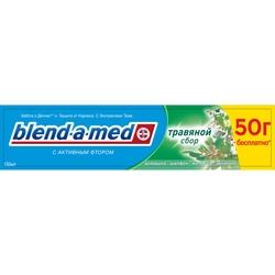BLEND-A-MED ������ ����� ����-������ �������� ���� 100 ��