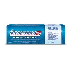 BLEND-A-MED Зубная паста ProExpert Здоровое отбеливание Мята 75 мл