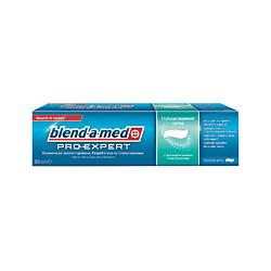 BLEND-A-MED Зубная паста ProExpert Глубокая бережная чистка Ледяная мята 100 мл