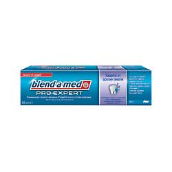 BLEND-A-MED Зубная паста ProExpert Защита от эрозии эмали Мята 100 мл formyla yspeha a serii ot samsung