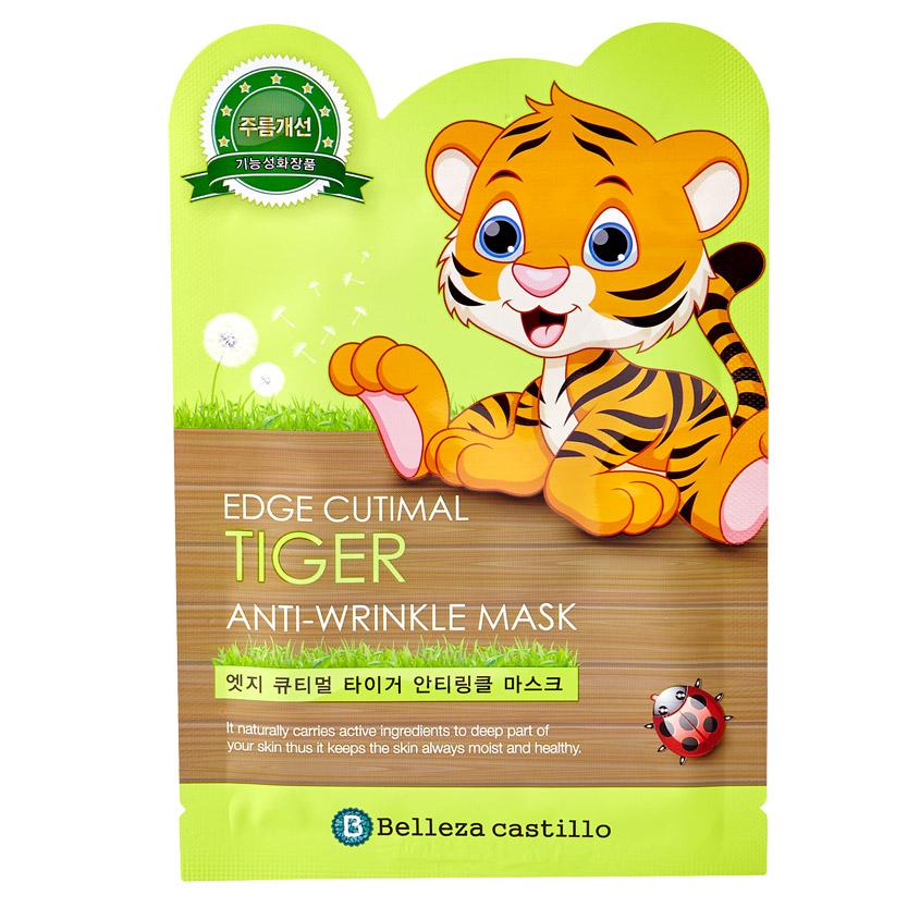 BELLEZA CASTILLO Маска для лица против морщин Tiger