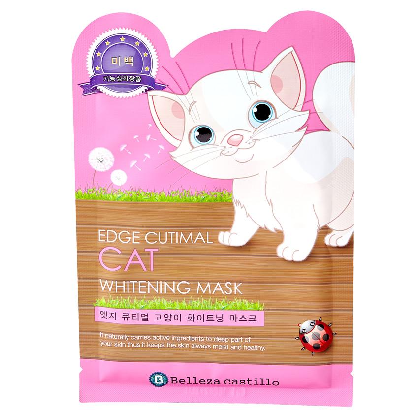 BELLEZA CASTILLO Маска для лица осветляющая Cat