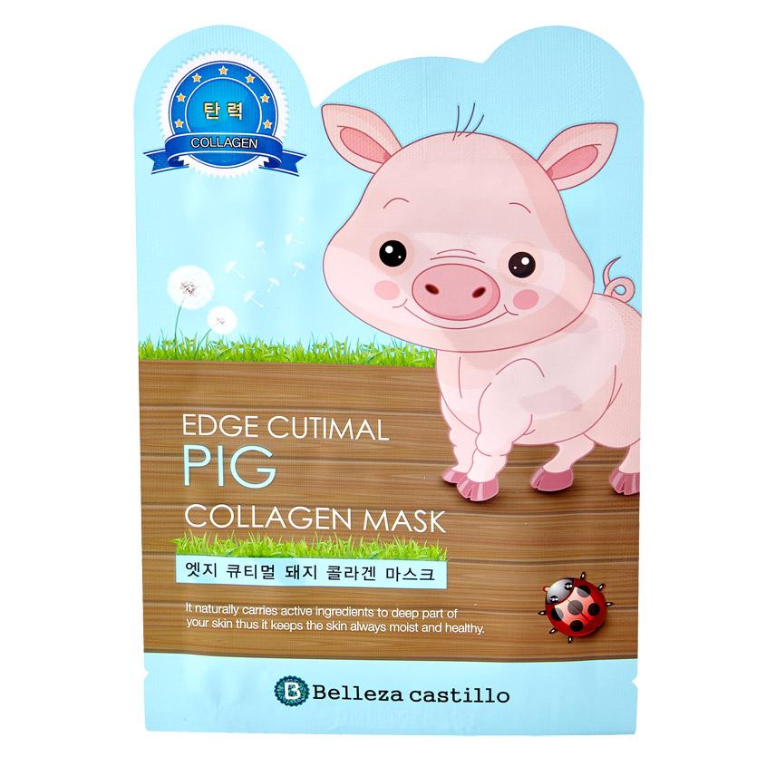 BELLEZA CASTILLO Маска для лица с коллагеном Pig