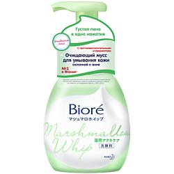 BIORE Очищающий мусс для умывания против акне 150 мл косметика для мамы biore мусс очищающий для умывания против акне 150 мл