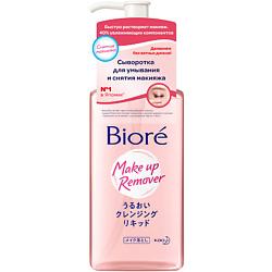 BIORE Сыворотка для умывания и мгновенного снятия макияжа 230 мл