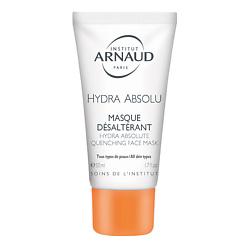 Купить ARNAUD Увлажняющая и освежающая маска для лица Hydra Absolu 50 мл, INSTITUT ARNAUD