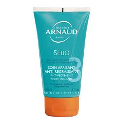 Купить ARNAUD Успокаивающее средство для жирной кожи 50 мл, INSTITUT ARNAUD