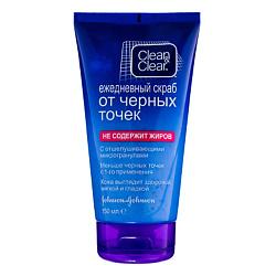 CLEAN  CLEAR Скраб для лица ежедневный от черных точек 150 мл