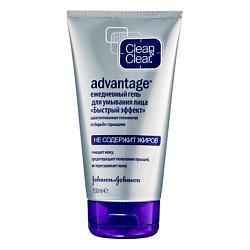 CLEAN & CLEAR Гель для умывания от прыщей Быстрый Эффект 150 мл perfectly clean универсальное средство для умывания