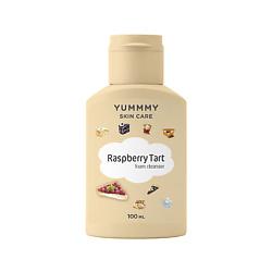 YUMMMY Пенка для лица очищающая МАЛИНОВЫЙ ТАРТ 100 МЛ tm chocolatte биотоник для лица аква баланс с пребиотиками 100 мл