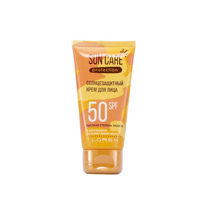 Купить LOREN COSMETIC Крем для лица солнцезащитный SPF50