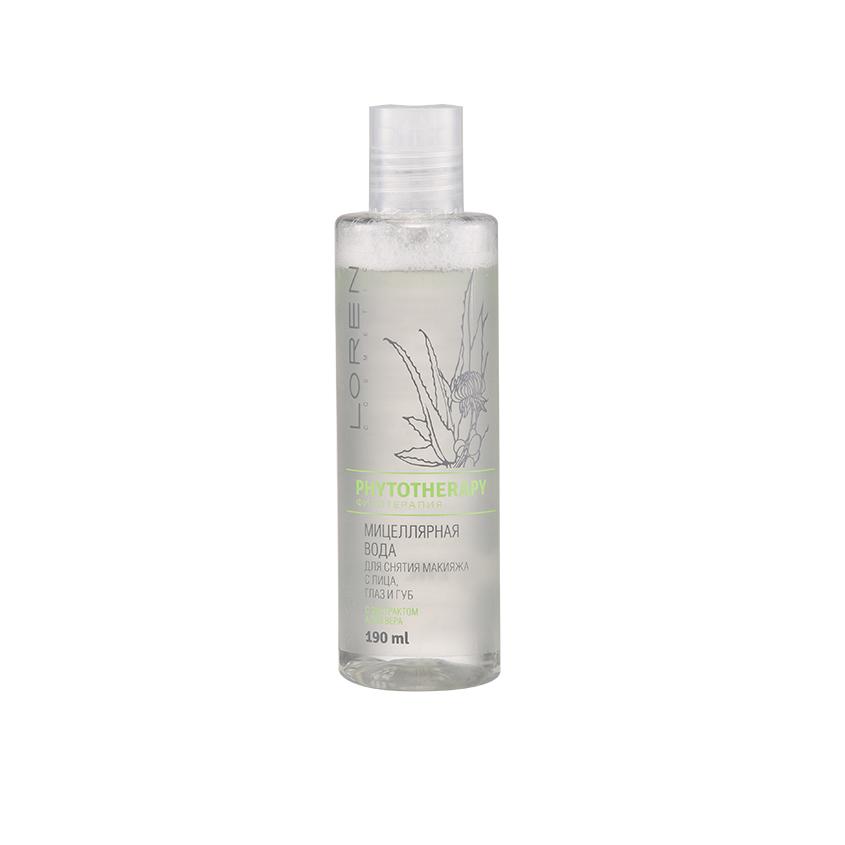 LOREN COSMETIC Мицеллярная вода для снятия макияжа с лица, глаз и губ с экстрактом алоэ вера Phytotherapy