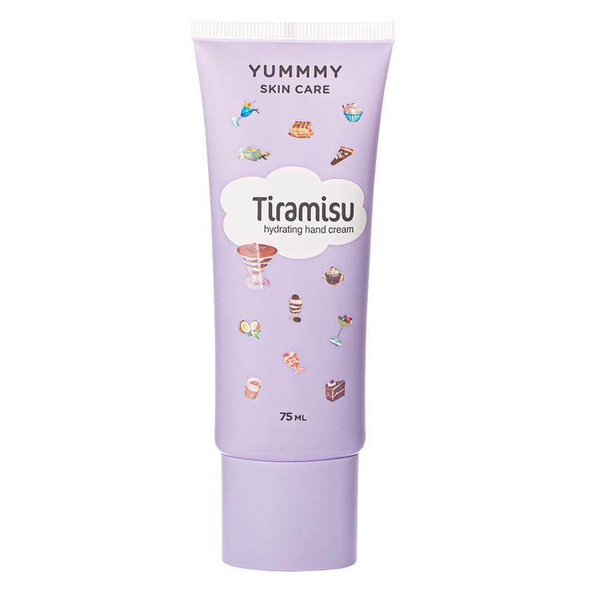 Купить YUMMMY Крем для рук ТИРАМИСУ