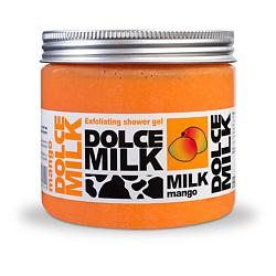 DOLCE MILK Гель-скраб для душа Молоко и Манго 400 мл