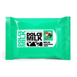 DOLCE MILK Влажные освежающие салфетки Молоко, шоколад и мята 10 шт.