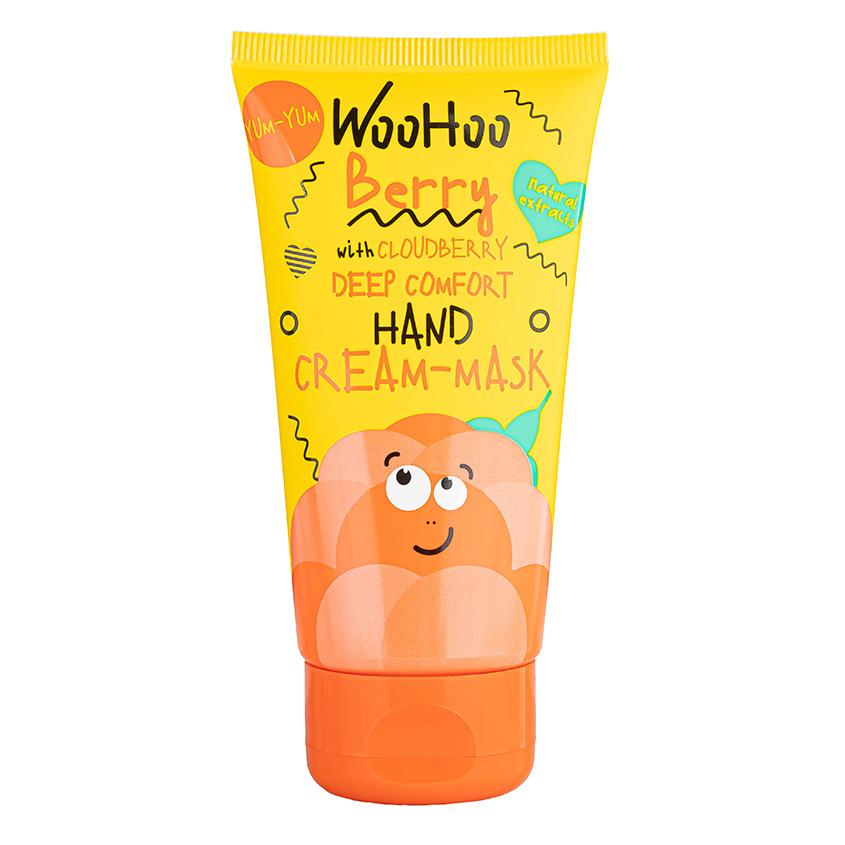 WOOHOO BERRY Крем-маска для рук Глубокое питание