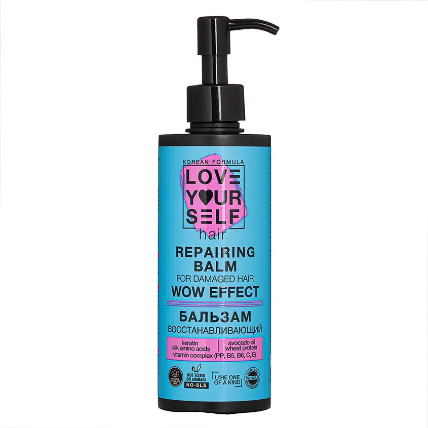 LOVE YOURSELF Бальзам восстанавливающий для поврежденных волос