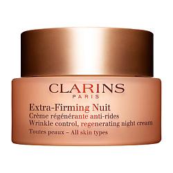 CLARINS Регенерирующий ночной крем против морщин для любого типа кожи Extra-Firming 50 мл clarins extra firming 3ml