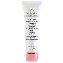 COLLISTAR Маска для глубокого увлажнения кожи с дистиллированным экстрактом магнолии 30 мл