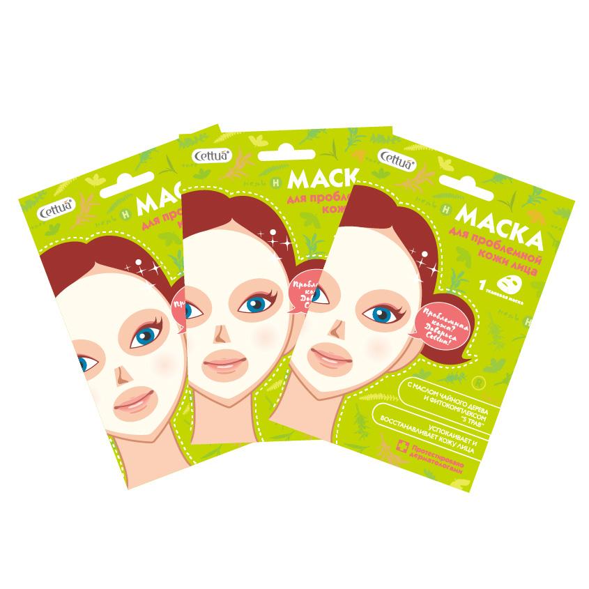 Купить со скидкой CETTUA Маска для проблемной кожи лица