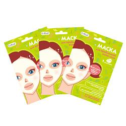 CETTUA CETTUA Маска для проблемной кожи лица 3 шт. као као маска megrhythm паровая для глаз лаванда шалфей n5
