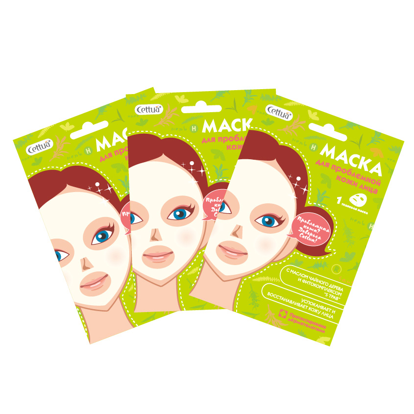 CETTUA Маска для проблемной кожи лица