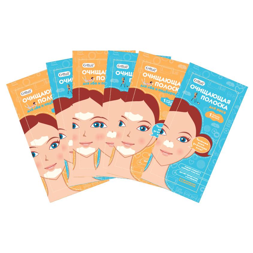 Купить CETTUA Очищающие полоски для носа, лба и подбородка