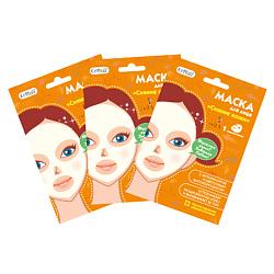 CETTUA Маска для лица Сияние кожи 3 шт. маска для лица сияние кожи cettua маска для лица сияние кожи