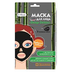 CETTUA Маска для лица Deep Detox 3 шт.  - Купить