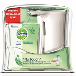 DETTOL Диспенсер для жидкого мыла для рук с ароматом зеленого чая и имбиря Диспенсер + запасной блок для мыла