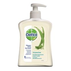 DETTOL Антибактериальное жидкое мыло для рук с алое вера и молочными протеинами 250 мл