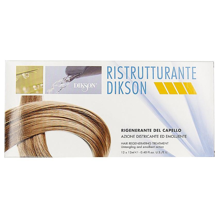 DIKSON Восстанавливающий комплекс мгновенного действия для очень сухих и поврежденных волос