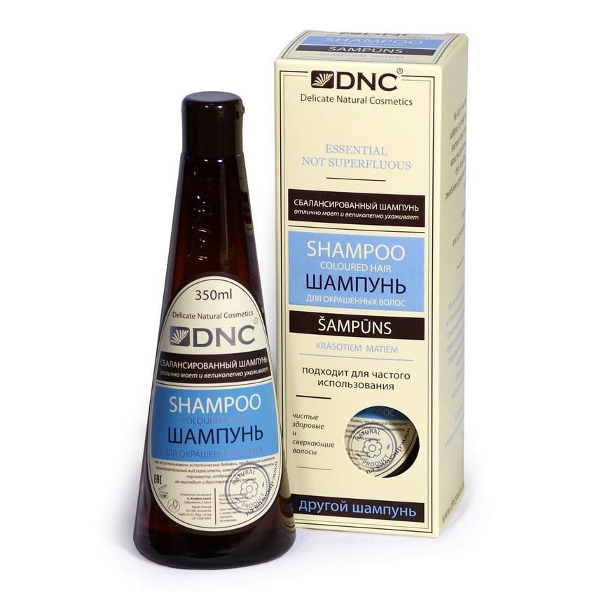 DNC Шампунь для окрашенных волос без SLS