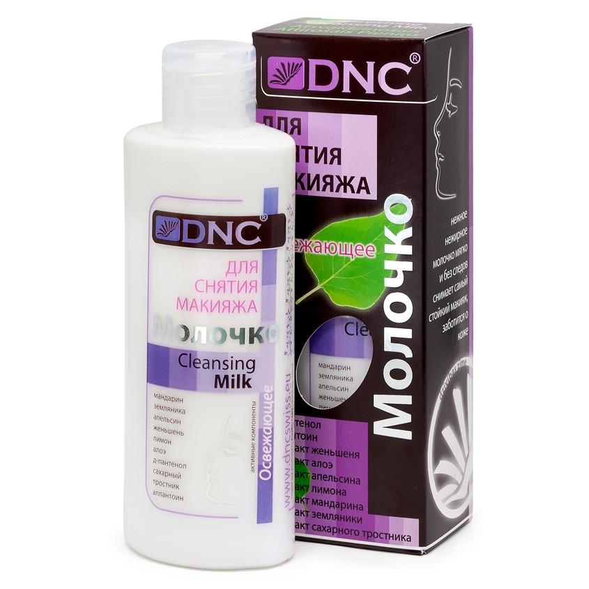 DNC Молочко для снятия макияжа освежающее