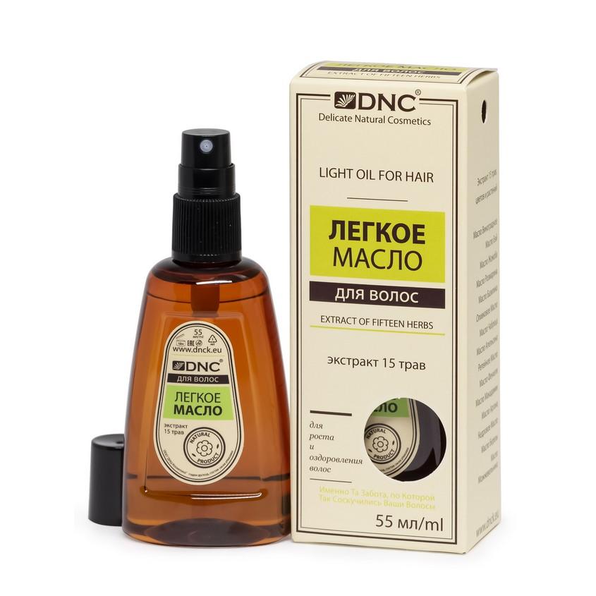 DNC Масло для волос лёгкое Экстракт 15 трав для роста и оздоровления волос
