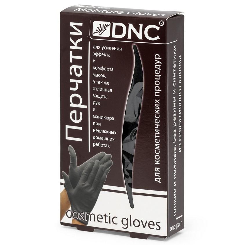 DNC Перчатки косметические черные