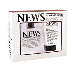 PARFUMS GENTY ���������� ����� News