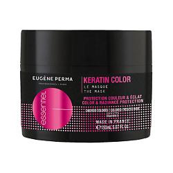 ESSENTIEL Маска для яркости цвета для окрашенных волос Color Lock 150 мл