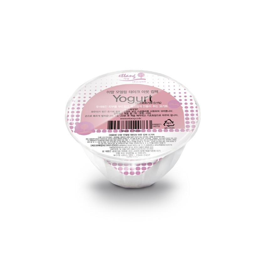 ETTANG Маска альгинатная моделирующая для домашнего использования Йогурт.