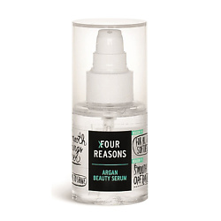 FOUR REASONS Сыворотка красоты для волос любого типа на основе натурального масла арганы 75 мл