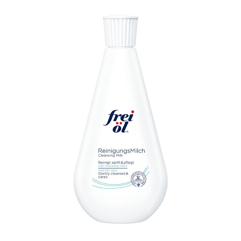 FREI OL Очищающее молочко