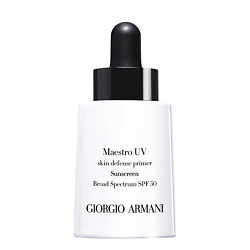 GIORGIO ARMANI База под макияж MAESTRO UV 30 мл