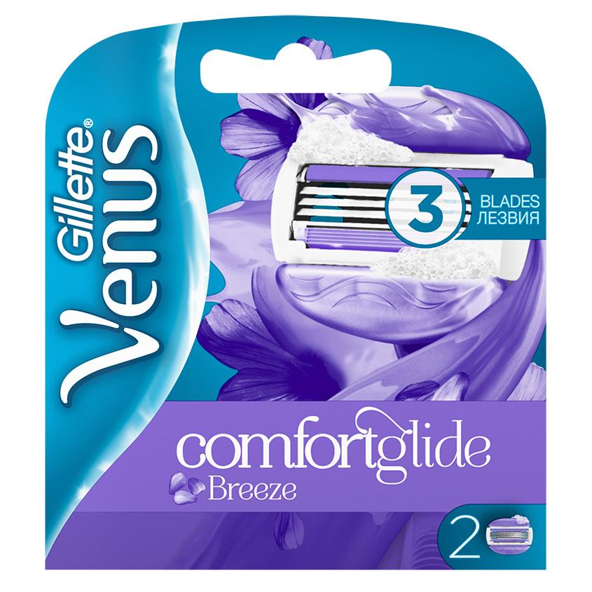 GILLETTE Сменные кассеты для бритья (cо встроенными подушечками с гелем) VENUS ComfortGlide Breeze