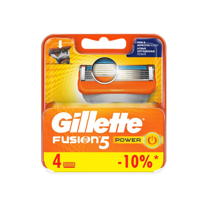 GILLETTE Сменные кассеты для бритвы Gillette Fusion Power