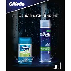 GILLETTE Набор с пеной для бритья и дезодорантом Пена для бритья 250 мл + Дезодорант-антиперспирант 75 мл