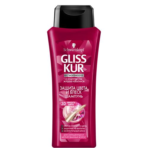 Купить GLISS KUR Шампунь для волос Защита цвета и блеск GLK162539