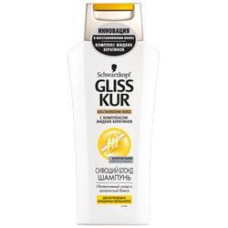 GLISS KUR Шампунь для волос Total-Восстановление